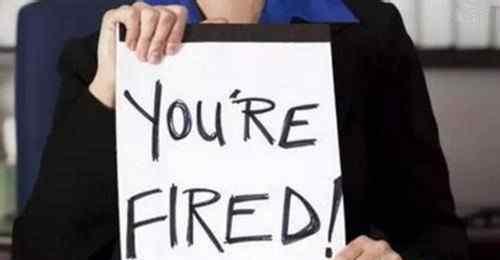 辞退和开除有什么区别 HR效率系统教您分别辞退、开除、劝退