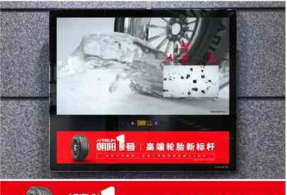 """中国轮胎朝阳轮胎官网 朝阳轮胎为何是""""中国高端轮胎新标杆"""""""