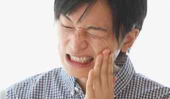 牙疼是什么原因 牙疼是什么原因 怎么呢