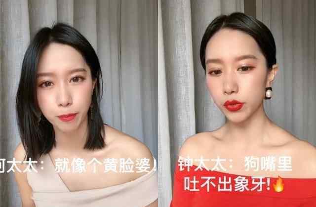 李如儒 李如儒火了 凭借TVB腔调赢得千万粉丝 私下衣品还真的挺像贵妇