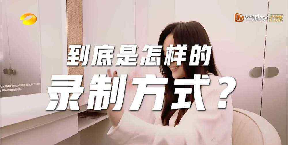 歌手云录制 《歌手》也能云录制 湖南卫视再次刷新观众认知