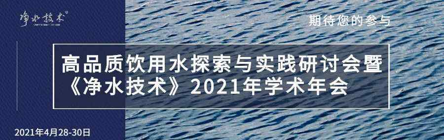 赵焱 云端实习|中国水协青年委高校云端实习讲师天团新成员加入