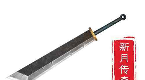 pk0012新月传奇 1.76热血传奇高级武器传说和背景故事