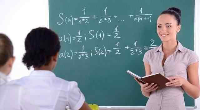 普通二本大学老师工资 大学老师工资有多高 高校老师出工资单惹争议 网友:难以置信