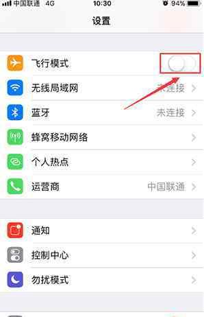 手机信号不好怎么增强 手机信号不好怎么办 iPhone 如何增强手机信号